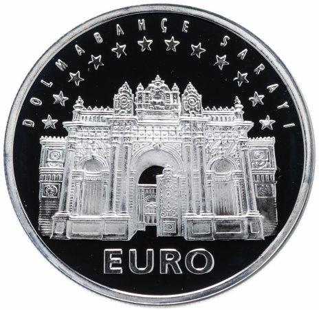 """купить Турция 3000000 лир 1998 """"Долмабахче — дворец османских султанов"""""""