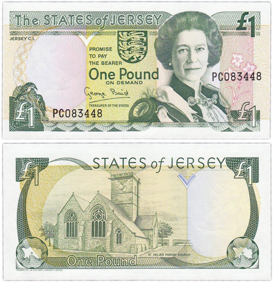 купить Джерси 1 фунт 1993 (Pick 20)