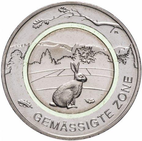 """купить Германия 5 евро 2019 F """"Зона умеренного климата"""""""