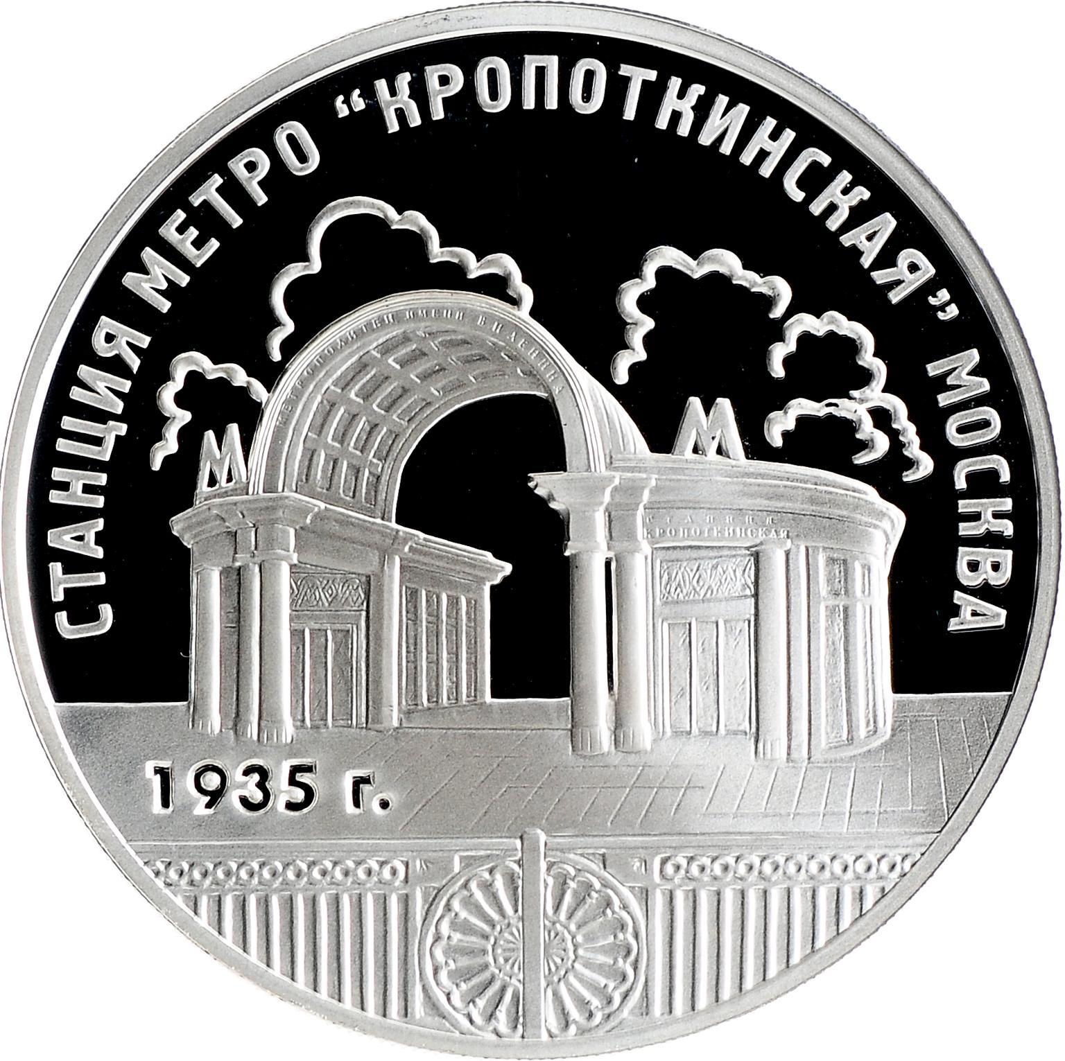татарский академический театр джалиля 3 рубль