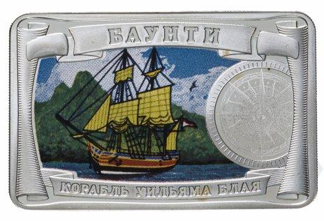 """купить Жетон """"Самые красивые корабли мира. Баунти"""""""