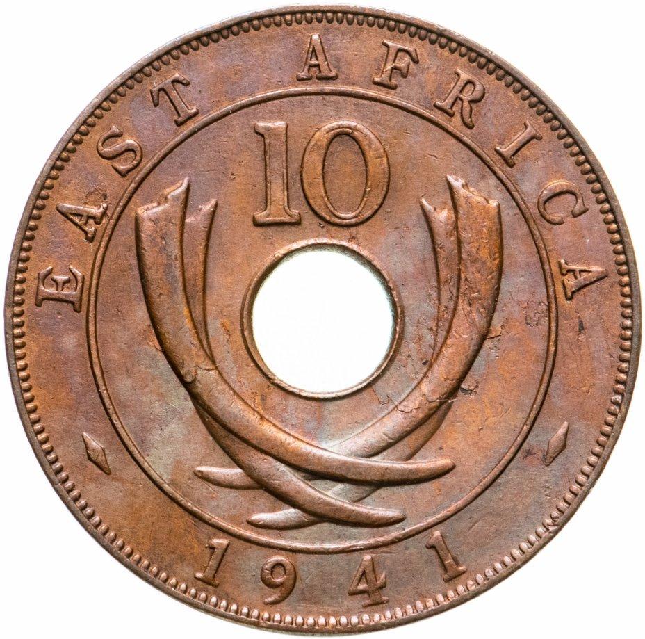 купить Британская Восточная Африка 10 центов (cents) 1941