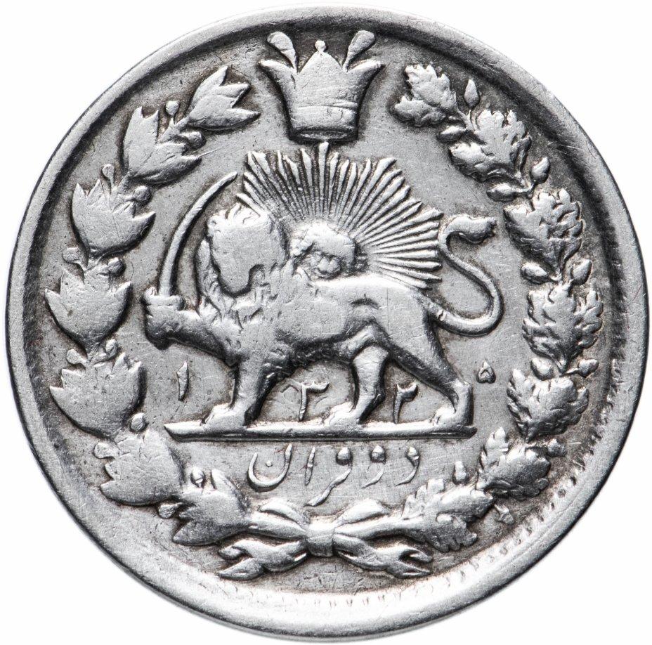 купить Иран 2000 динаров (dinars) 1907