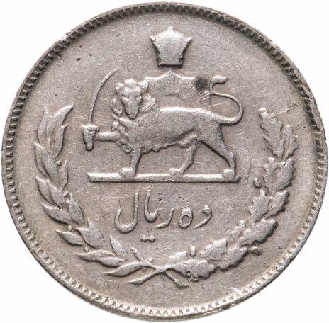 купить Иран 10 риалов (rials) 1968