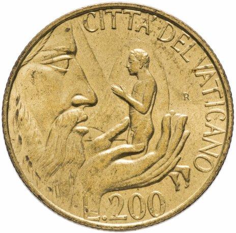 купить Ватикан 200 лир 1988