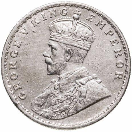 """купить Индия (Британская) 1 рупия (rupee) 1916 знак монетного двора: """"♦"""" - Бомбей"""