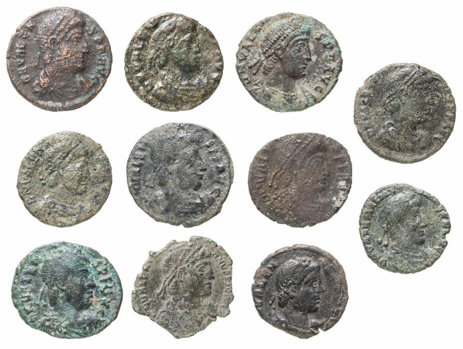 купить Римская империя, Валент, 364-378 годы, нуммий. (11 Монет)