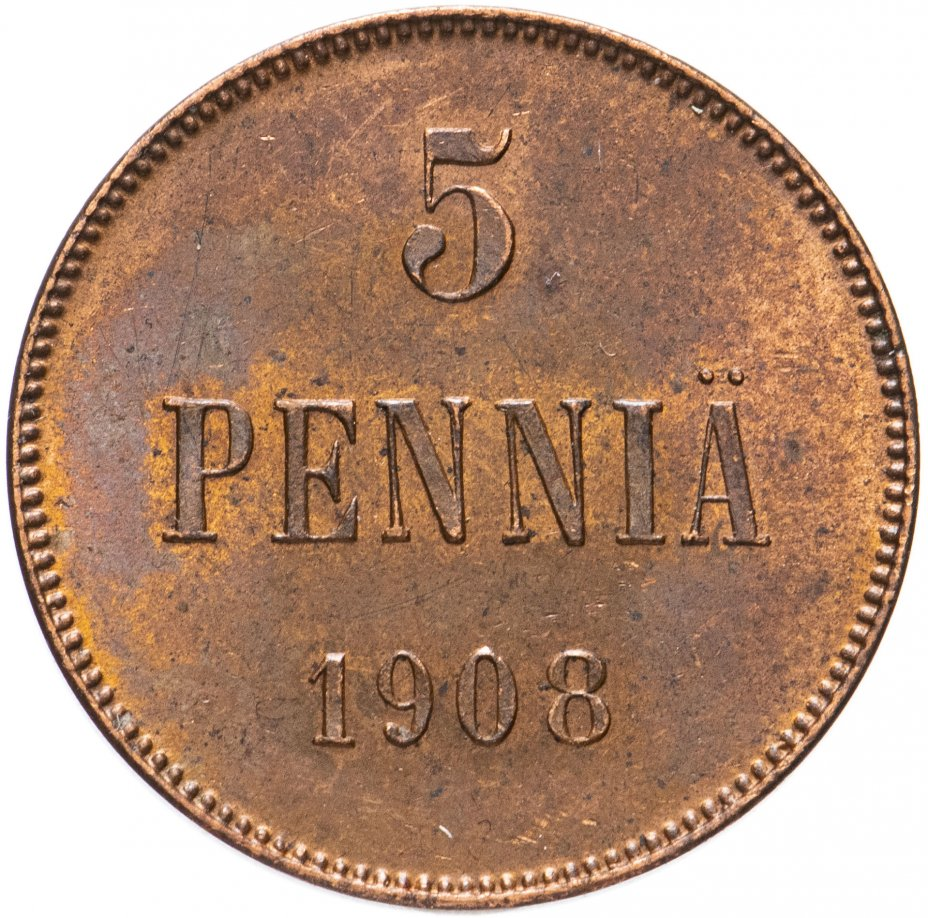 купить 5 пенни (pennia) 1908, для Финляндии