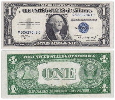 купить США 1 доллар 1935 series 1935A (Pick 416)