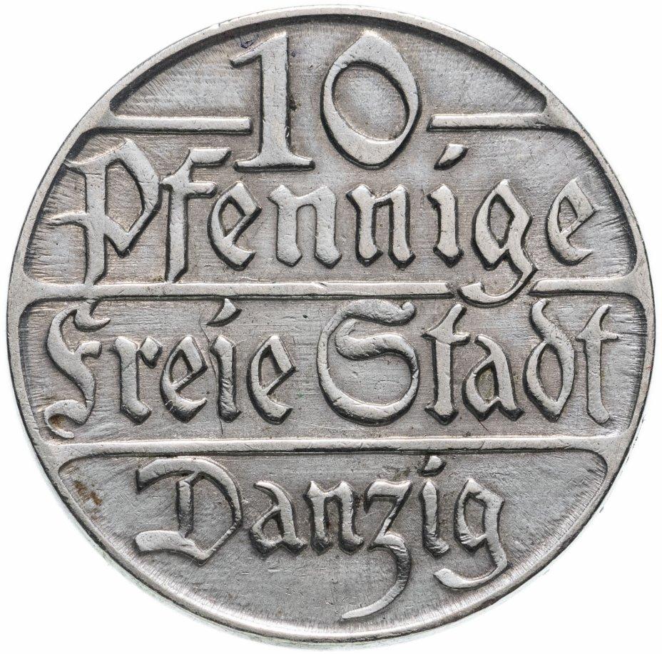 купить Германия, Данциг (Гданьск) 10 пфеннигов 1923