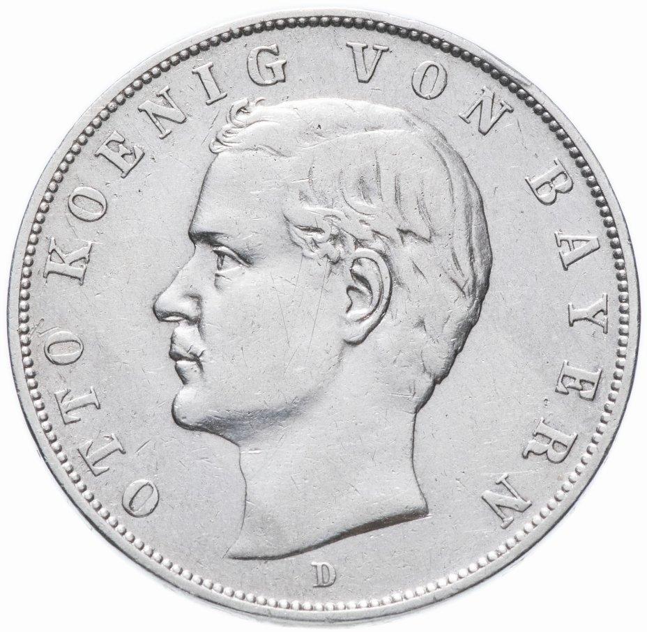 купить Германия  3 марки (mark) 1909