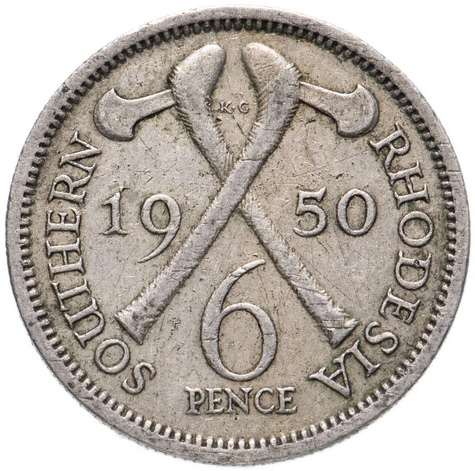 купить Южная Родезия 6 пенсов (pence) 1950