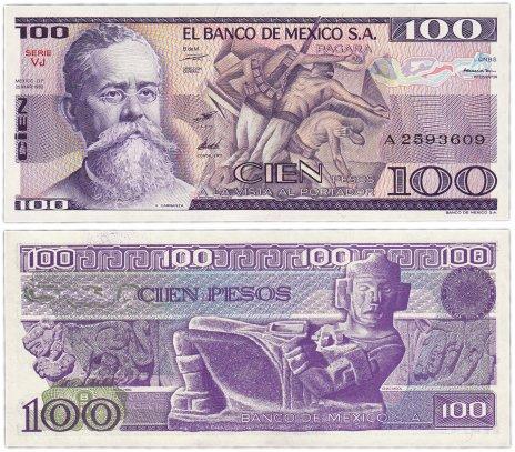 купить Мексика 100 песо 1982 (Pick 74c) Подпись 2