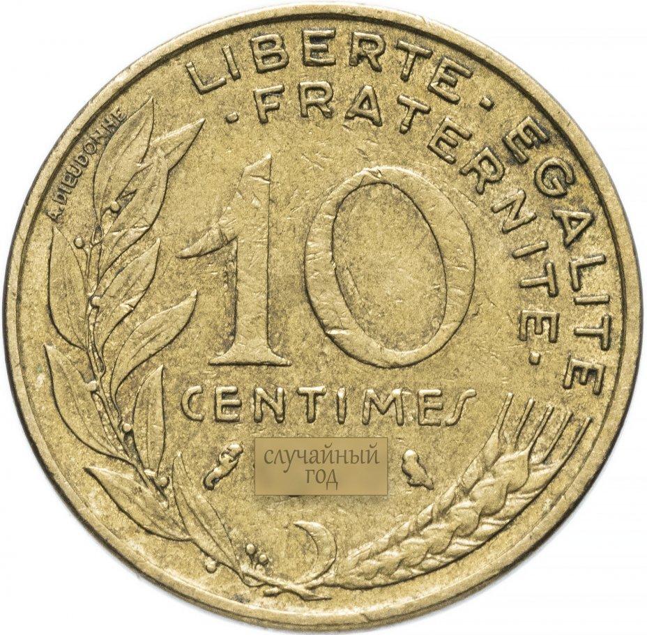 купить Франция 10 сантимов (centimes) 1962-2001, случайная дата