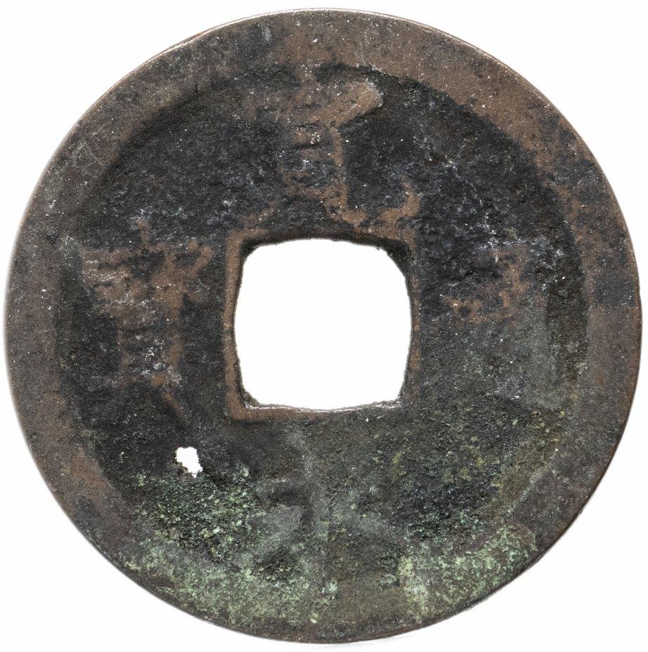 купить Япония, Канъэй цухо (Син Канъэй цухо), 1 мон, мд Камэйдо-мура Канбун-сэн, 1730-1780-е