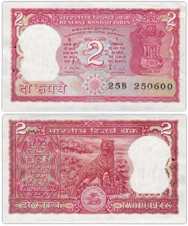 купить Индия 2 рупии 1985 (Pick 53Ac) Подпись 85