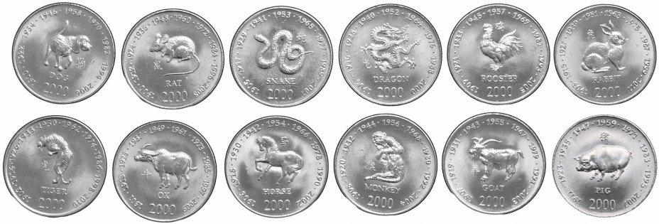 """купить Сомали набор монет 2000 """"Китайский гороскоп"""" (12 штук)"""