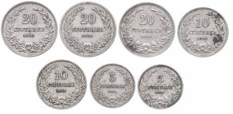 купить Болгария набор из 7 монет 1906-1913