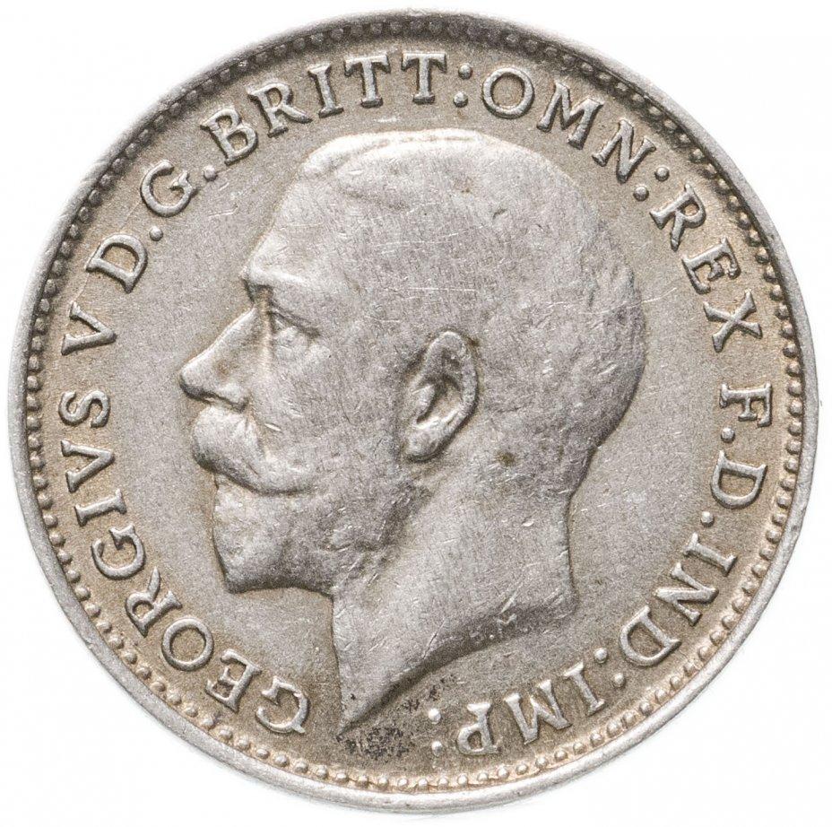 купить Великобритания 3 пенса (pence) 1921