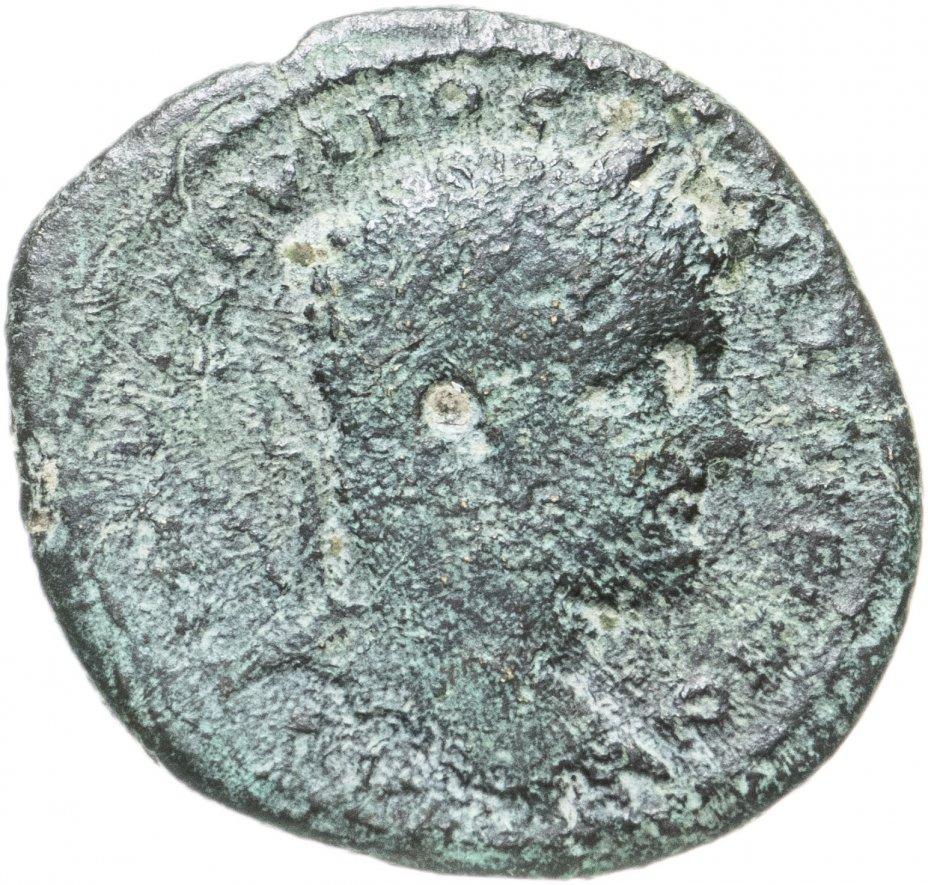купить Римская империя, Фракия г.Деултум, Александр Север, 222-235 годы, Тетассарий.(бог Асклепий)