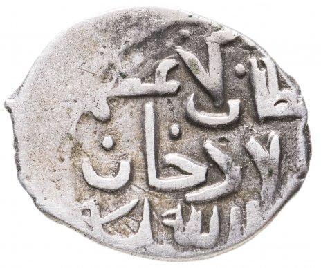 купить Пулад-хан, Данг, чекан Орды. 810-813г.х.(С Калимой)