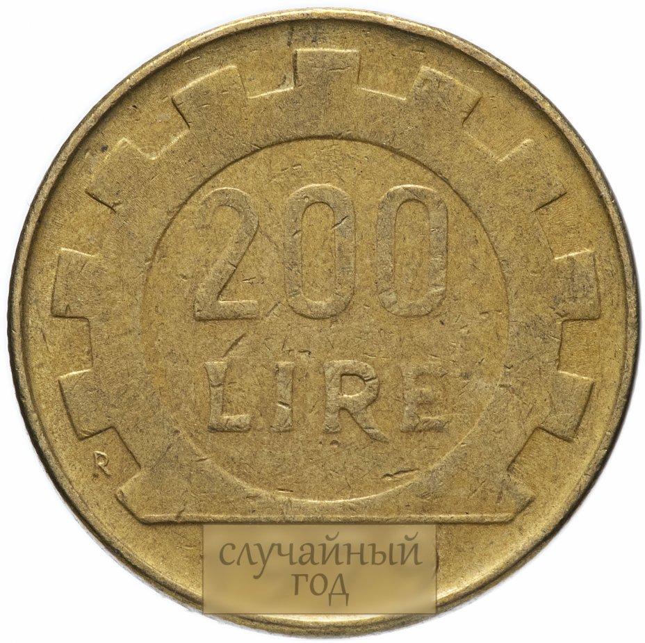 купить Италия 200 лир (lire) 1977-2001, случайная дата