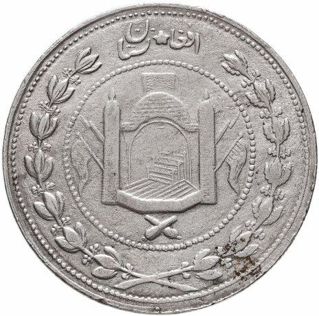 купить Афганистан 5 рупий 1906
