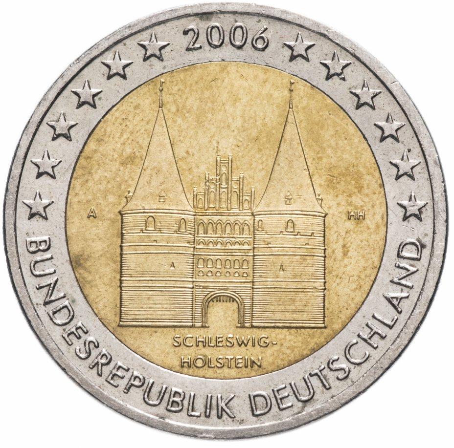 """купить Германия 2 евро (euro) 2006 A """"Федеральные земли Германии: Шлезвиг-Гольштейн"""""""