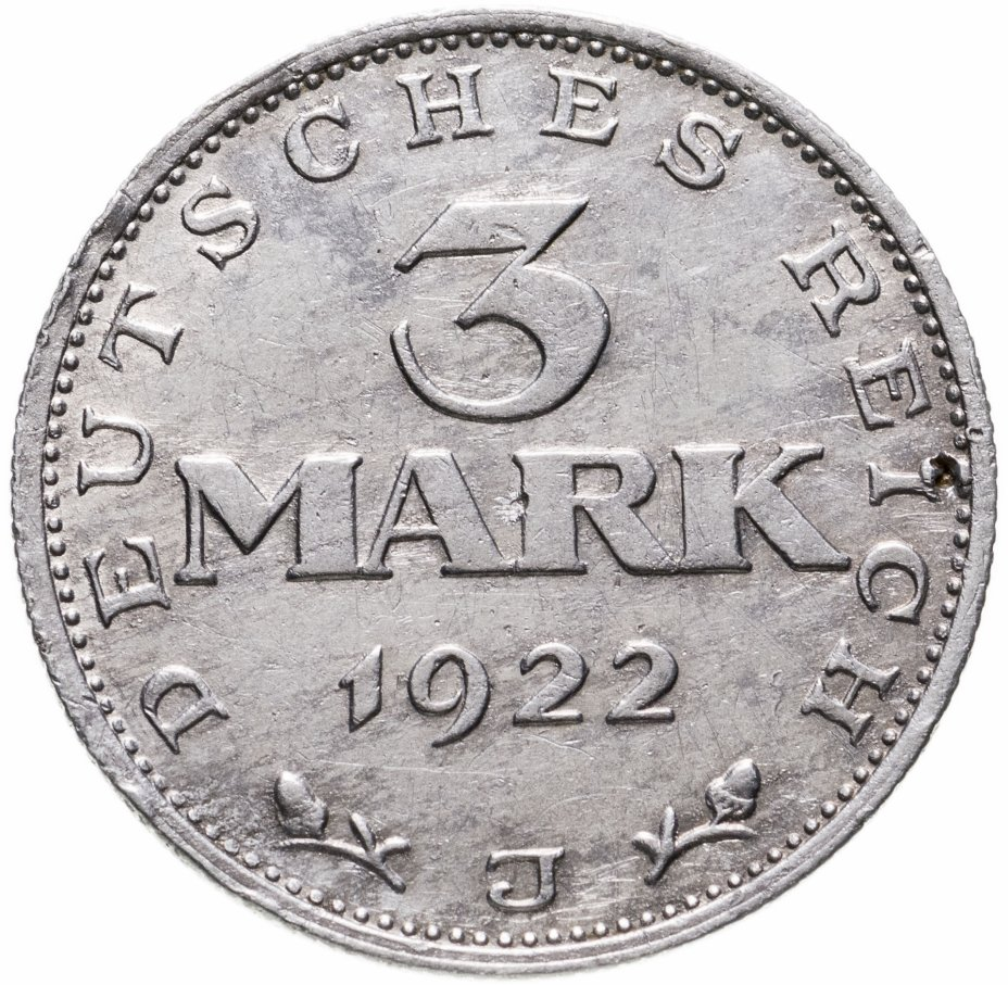 """купить Германия (Веймарская республика) 3 марки 1922 """"3-я годовщина Веймарской конституции"""" знак монетного двора """"J"""" — Гамбург"""