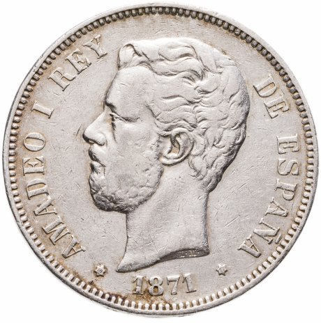купить Испания 5 песет (pesetas) 1871
