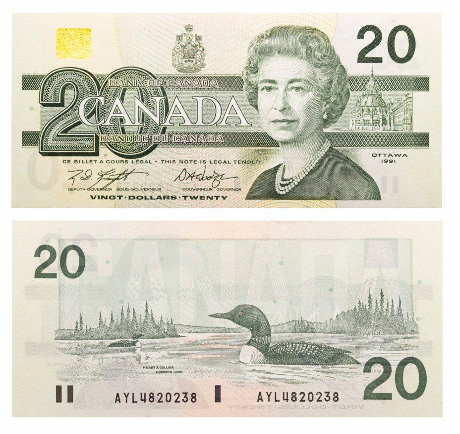 купить Канада 20 долларов 1991 Pick 97d