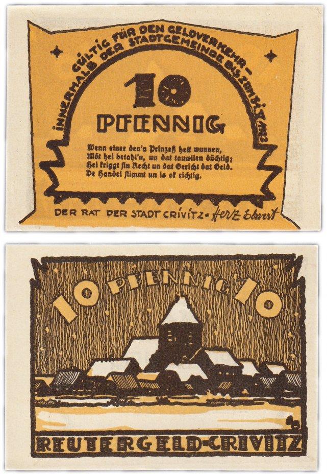 купить Германия (Мекленбург-Шверрин: Кривиц) 10 пфеннигов 1921 (247.2/B1)