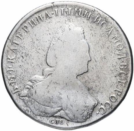 купить 1 рубль 1785 СПБ-ТI-ЯА
