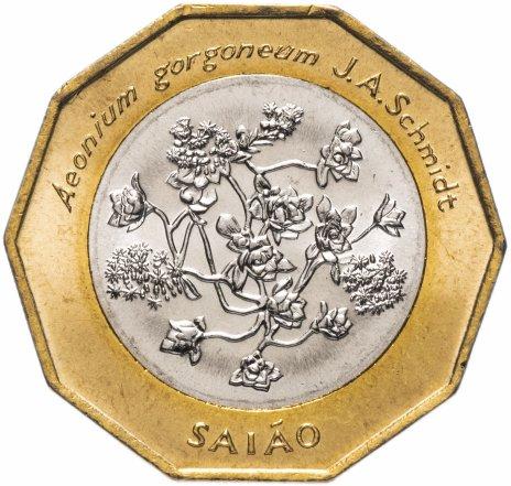 купить Кабо-Верде 100 эскудо 1994 растения (светлое кольцо)