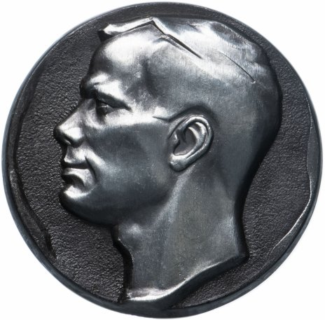 """купить Медаль """"Ю.А. Гагарин"""""""