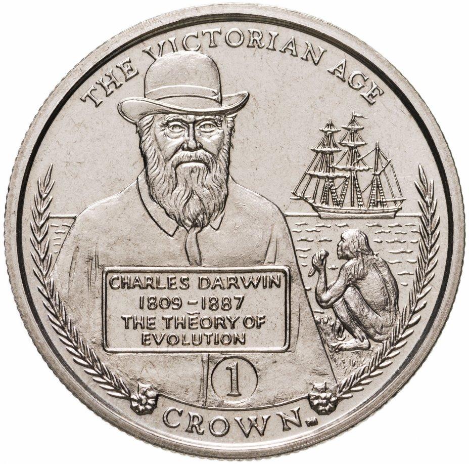 """купить Гибралтар 1 крона 2001 """"Викторианский век - Чарльз Дарвин, теория эволюции"""""""