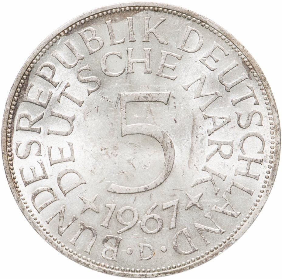 """купить Германия 5 марок, 1967 Отметка монетного двора: """"D"""" - Мюнхен"""