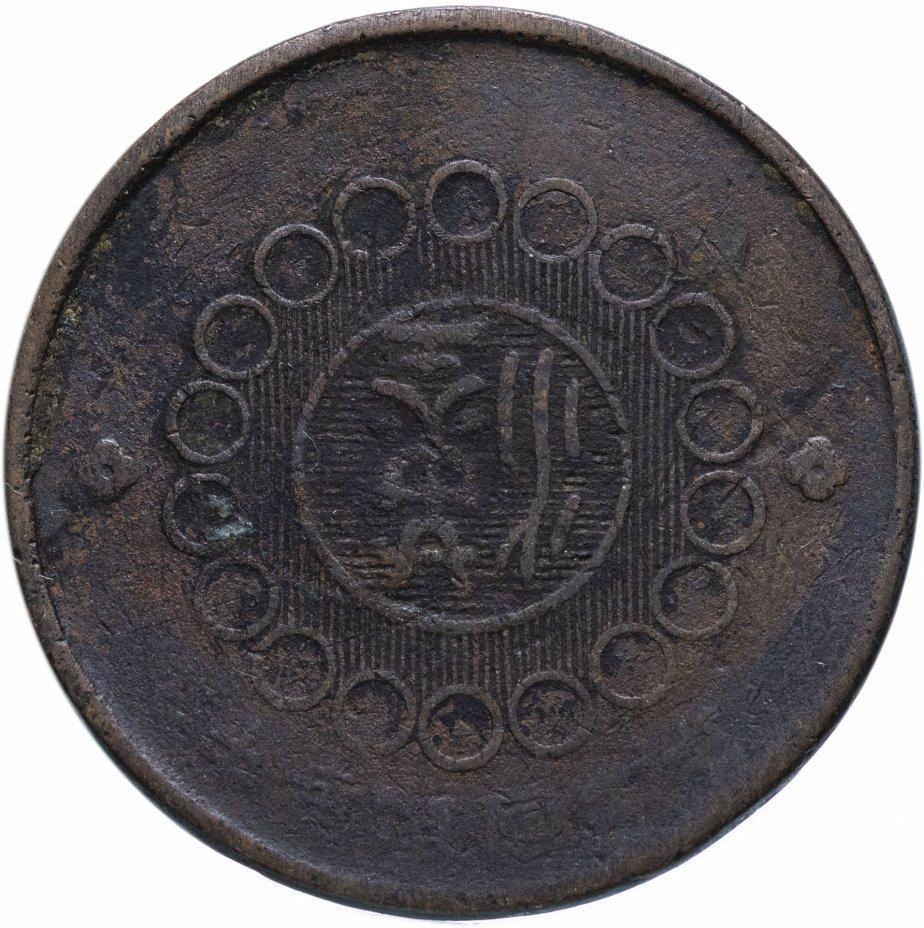 купить Китай (Сычуань) 100 кэш 1913