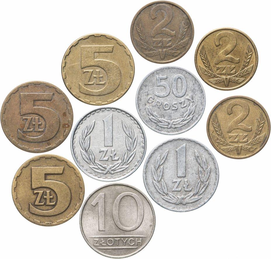 купить Польша набор из 10 монет 1973-1987