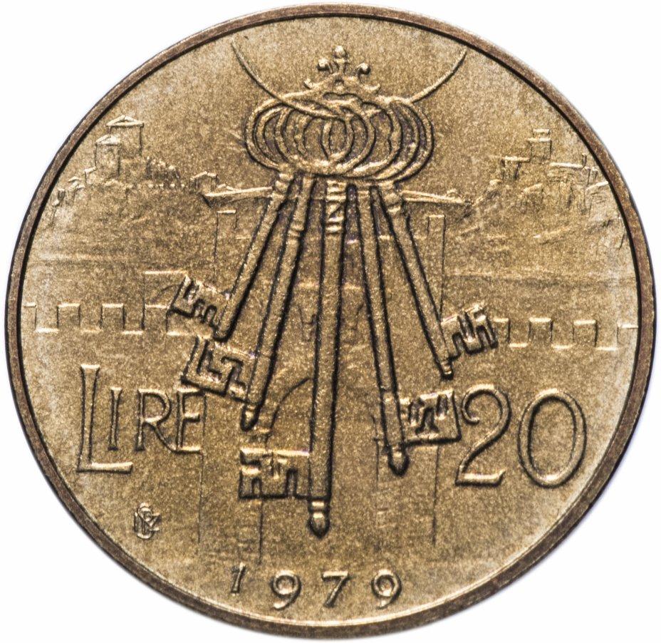 """купить Сан-Марино 20лир (lire) 1979   """"Институциональные органы государства"""""""