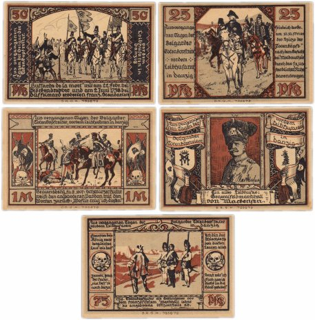 купить Германия (Померания: Бельгард) набор из 5 нотгельдов 1921