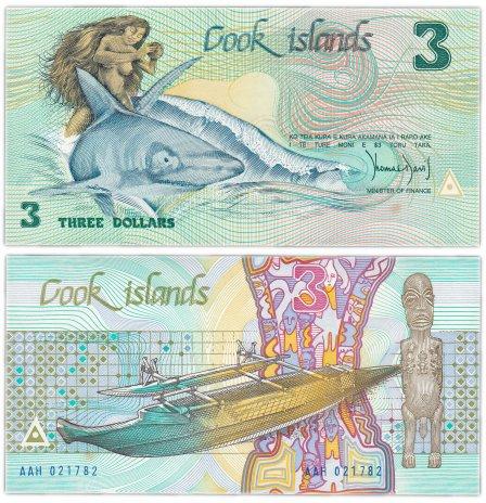 купить Острова Кука 3 доллара 1987 (Pick 3)