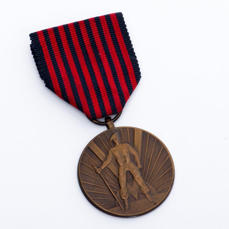 купить Медаль бельгийских добровольцев  Второй Мировой войны. 1940-1945 гг., бронза, Бельгия, 1946 г.