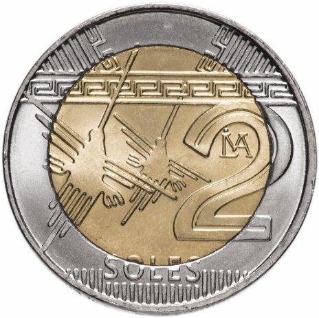 купить Перу 2 соля 2016