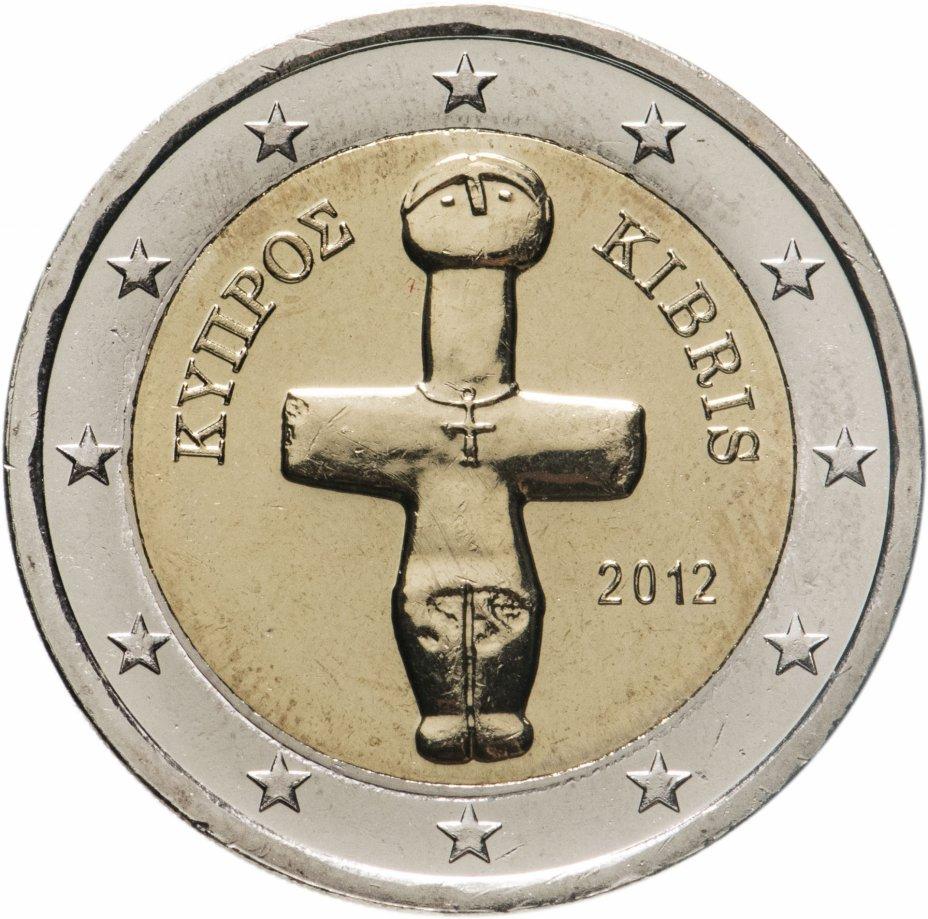 купить Кипр 2 евро 2012 обычная
