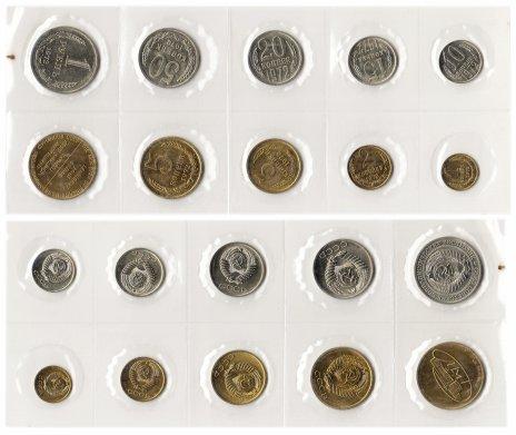 купить Годовой набор Госбанка СССР 1972 ЛМД (9 монет + жетон)