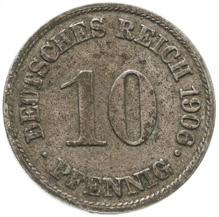 """купить Германская Империя 10 пфеннигов 1906 """"A"""""""