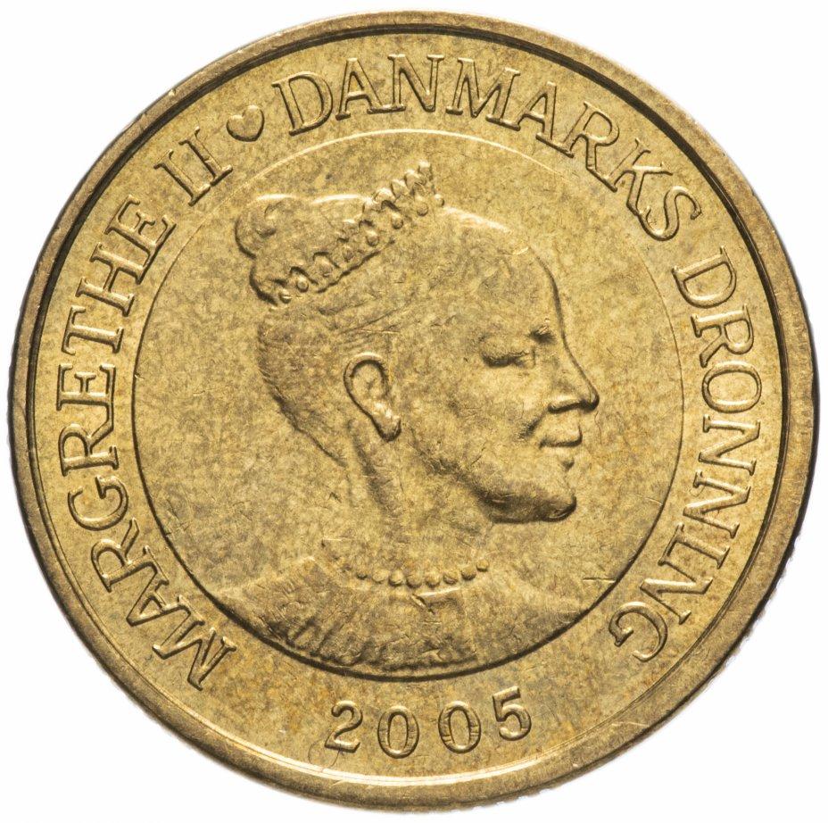купить Дания 20крон (kroner) 2005
