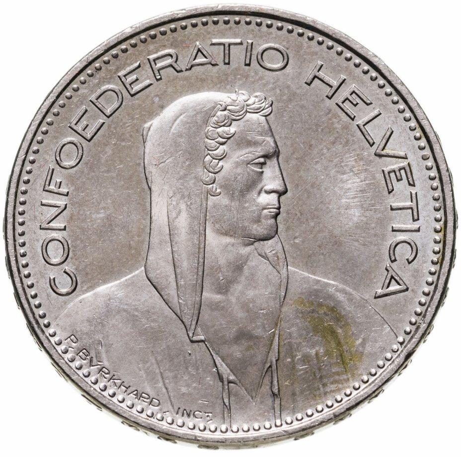 купить Швейцария 5 франков (francs) 2013