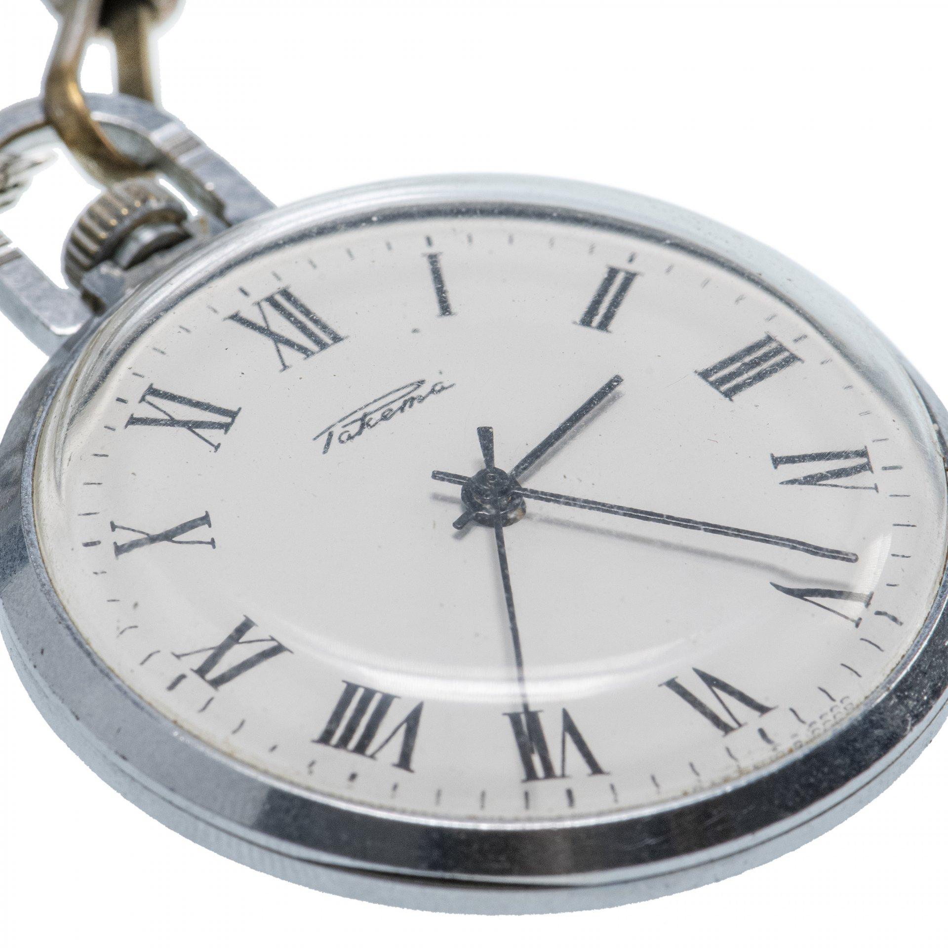 Ссср стоимость и часы карманные ракета каталог ломбард россия часы